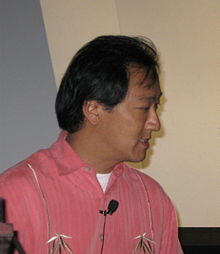 Ken Ono Washington 2009.jpg