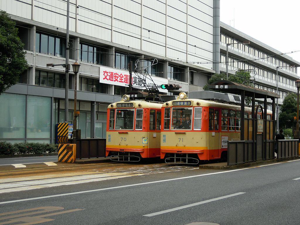 Kenchomae Tram Stop, Ichibancho - panoramio