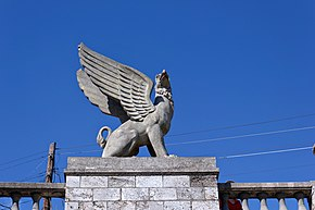 Kerch The Great Mithridates Staircase statue of a griffin IMG 2450 1725.jpg