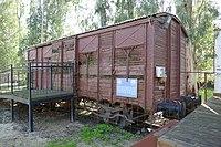 Kfar-Yehoshua-old-RW-station-856.jpg