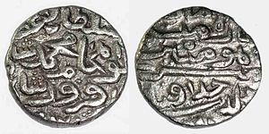 Khizr Khan - Silver Tanka of Khizr Khan INO Muhammad Bin Firoz