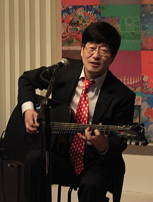 Kim Chang-wan - Image: Kim Chang wan (cropped)