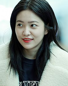Kim Ye-ri at Incheon Airport on January 5, 2019.jpg