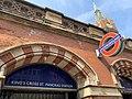 King's Cross St. Pancras station entrance front hotel 2020.jpg