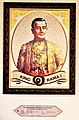 King Rama 1 of Kingdom of Thailand by Trisorn Triboon.jpg