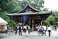 Kinkakujicho, Kita Ward, Kyoto, Kyoto Prefecture 603-8361, Japan - panoramio - jetsun (5).jpg