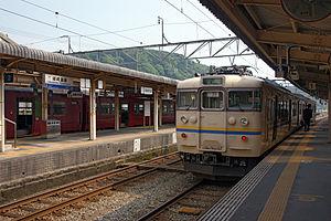 Kinosaki Onsen Station - View of the platforms, May 2008