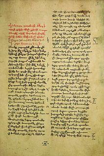 Kirakos Gandzaketsi 13th-century Armenian historian