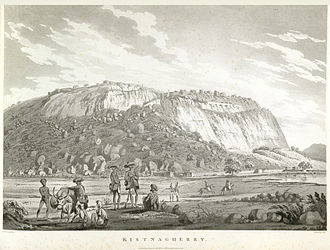 First Anglo-Mysore War - Kishangiri fort was besieged in the first Anglo-Mysore war in 1768, and finally surrendered to the English, who held it briefly