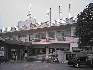 Kitamoto, Saitama - Kitamoto City Hall