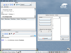 Kiten 1.2 running on SuSE Linux 9.3 Professional.
