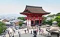 Kiyomizu-dera Temple. Kyoto. (41676364114).jpg