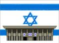 KnessetDegel.png