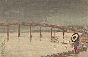 Kobayashi Kiyochika - Image: Kobayashi Kiyochika (1876) View of Tokyo's Shin Ohashi bridge in Rain