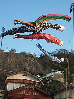 Koinobori for Children's Day in Japan by lepacifique