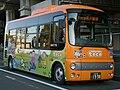 KokusaiKogyoBus 718 toco-KizawaKawagishi.jpg