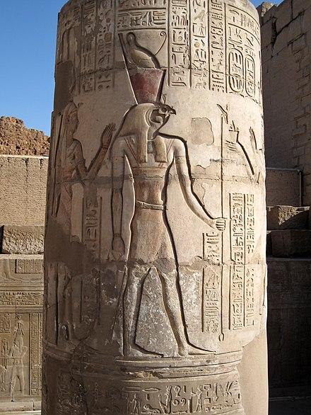 Horus l'ancien