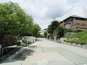 Konan Women's University - Main entrance