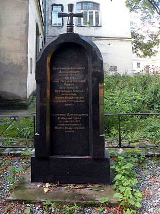 Konstantin Pobedonostsev - Konstantin Pobedonostsev grave