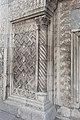 Konya Karatay Ceramics Museum 2507.jpg
