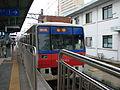 Korail Class 1000.jpg