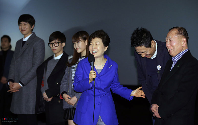 Berkas:Korea President Park Culture Day Movie 05.jpg