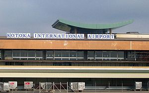 Kotoka International Airport Accra - Terminal.jpg