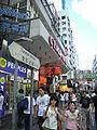 Kowloon Dundas Street 1.jpg