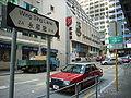 Kowloon Wing Sing Lane.jpg