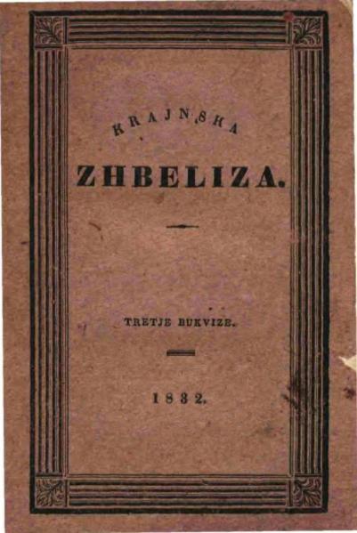 File:Krajnskazb3.djvu