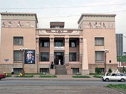 The Egyptian Revival Regional Studies Museum
