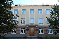 Kremenchuk Republic Str. 76 School Number 29 (YDS 8227).jpg