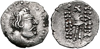"Heraios - Coin of Heraios, sometimes attributed to Kujula Kadphises as Heraios"" type. Greek legend on the reverse: HPAOV KOϷϷANOV."