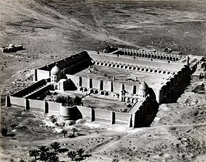 Kufa - The Great Mosque of Kufa, 1915 CE