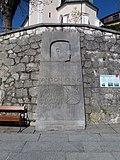 Kufstein-Kink-Denkmal.JPG