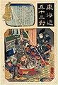 Kuniyoshi Tsuchiyama.jpg