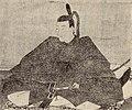 Kurushima Michimasa.jpg