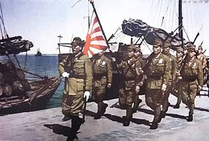 Guangzhouwan - Landing of Japanese troops in Kwangchow Wan in February 1943