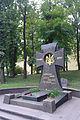 Kyiv Heroyam Krut SAM 1617 80-382-0467.jpg