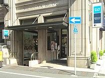 Kyobashi-station(TOKYO) MEIDI-YA.JPG