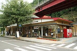 Amagase Station - Station building