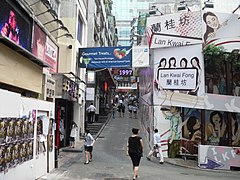 Lan Kwai Fong during day.JPG