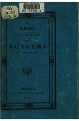 Domenico Lorenzo Ponziani: Le leggi del giuoco degli scacchi