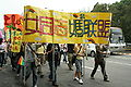 League of Lesbian Motherhood on 2006 Taiwan Pride.JPG