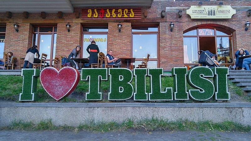 File:Leghvtakhevi or Abanotubani, Tbilisi ლეღვთახევი 01.jpg