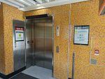 Lei Tung Station Exit A2 U3 Floor.jpg