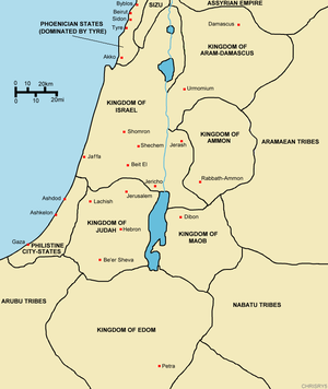 Israelian Hebrew - The northern kingdom of Israel and her neighbours.