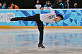 Lillehammer 2016 - Figure Skating Men Short Program - Kai Xiang Chew 2.jpg