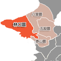Linkou District.PNG