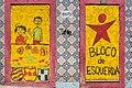 Lisboa 2012 B289 (7756185426).jpg